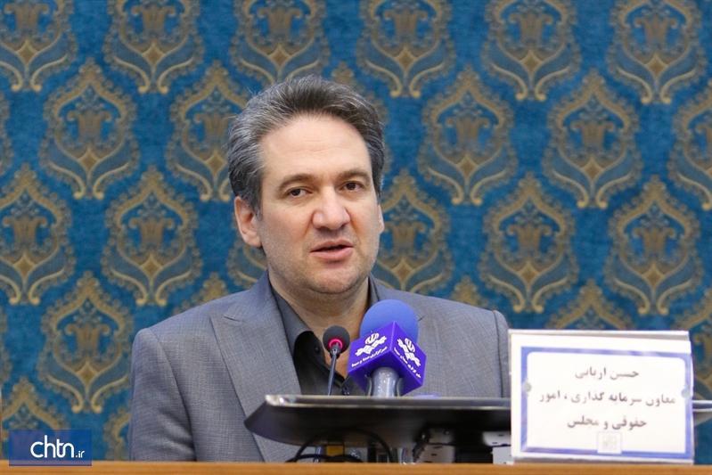 اجرای 2400 پروژه گردشگری با سرمایه گذاری 200هزارمیلیارد تومان، ارائه بسته های سرمایه گذاری در سفارتخانه های ایران
