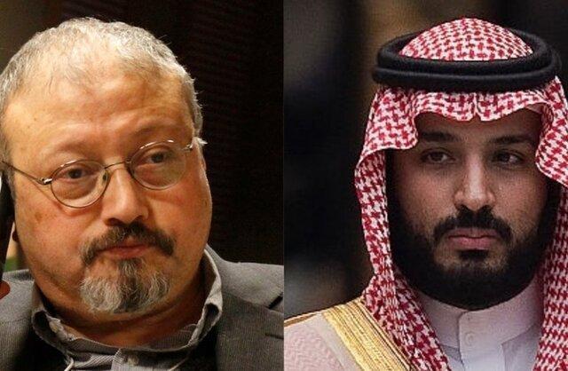 بیانیه مشترک 24 کشور غربی درباره نقض حقوق بشر در عربستان