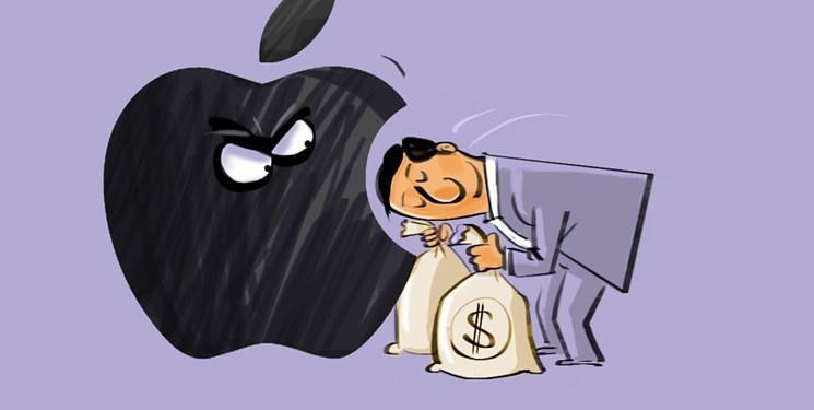 حمله اروپایی ها به اپل پی