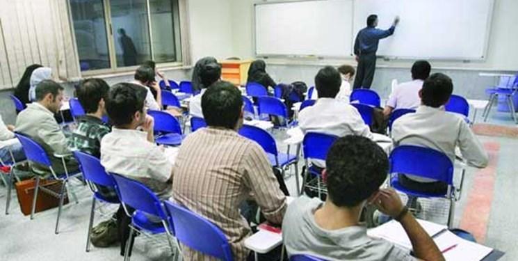 مجوز تکمیل ظرفیت پذیرش دانشجو دانشگاه علمی کاربردی صادر شد