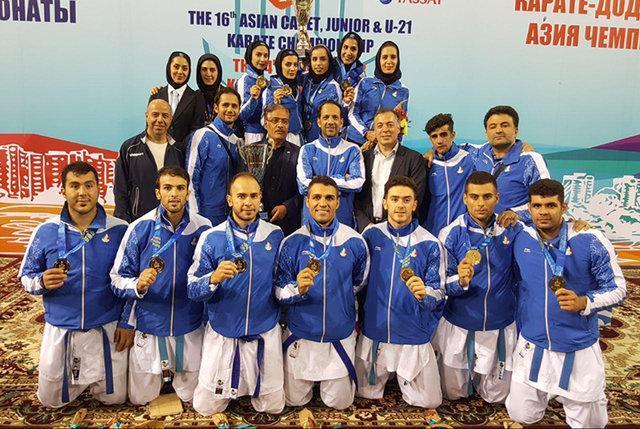 قهرمانی کاراته ایران در رقابتهای آسیایی