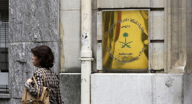 سفارت عربستان به شهروندانش در فرانسه هشدار داد
