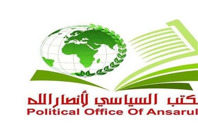 یک مسئول انصارالله : طرف سومی میان عربستان و انصارالله میانجی گری می کند
