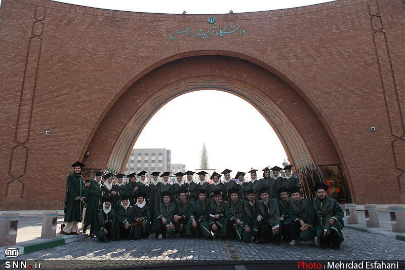 مهلت پذیرش دانشجویان دوره دکتری استعداد درخشان دانشگاه تربیت مدرس تمدید شد