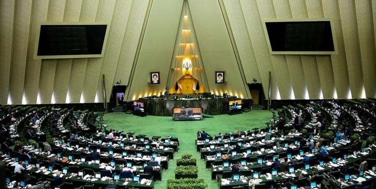 طرح مالیات بر عایدی سرمایه در مجلس بررسی می شود