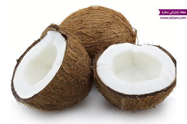 مهمترین خواص نارگیل (کاربردهای درمانی میوه نارگیل)
