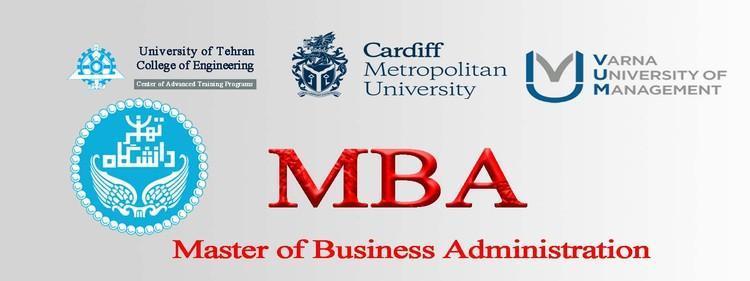 کارشناسی ارشد مدیریت کسب و کار MBA بین المللی در دانشگاه تهران