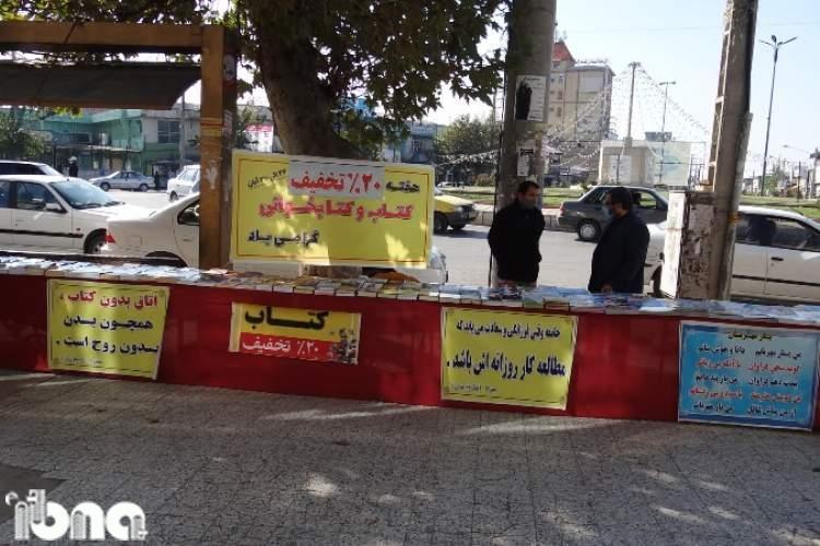 برپایی یک نمایشگاه کتاب در آزادشهر