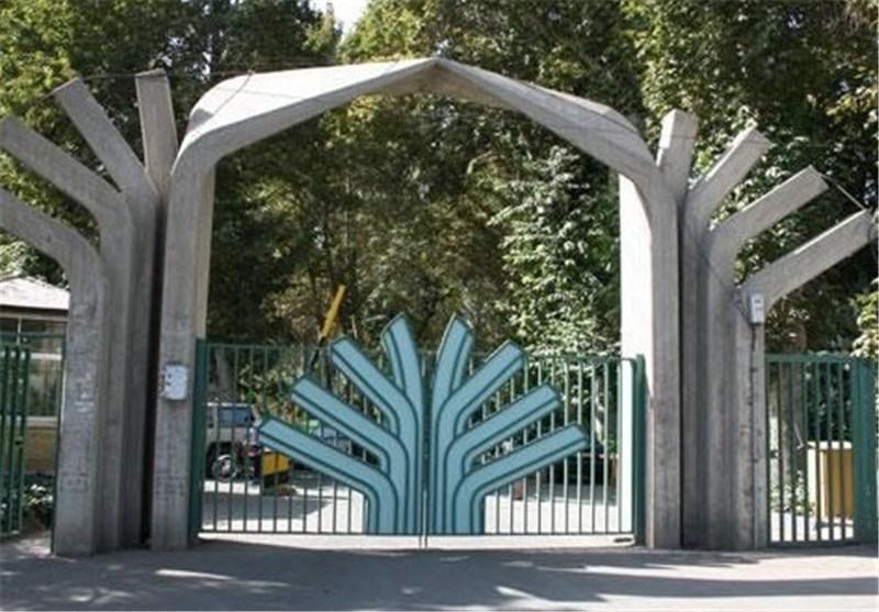 بودجه پردیس کشاورزی و منابع طبیعی دانشگاه تهران برای سال آینده بیش از 1668 میلیارد ریال خواهد بود