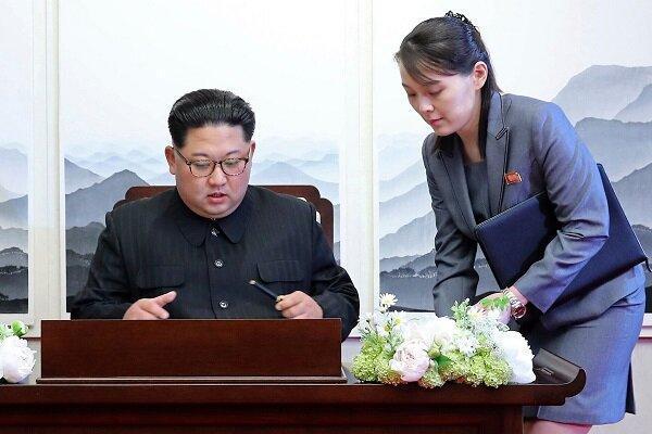 خواهر رهبر کره شمالی به دولت سئول هشدار داد