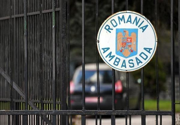 روسیه یک دیپلمات رومانیایی را عنصر نامطلوب اظهار داشت