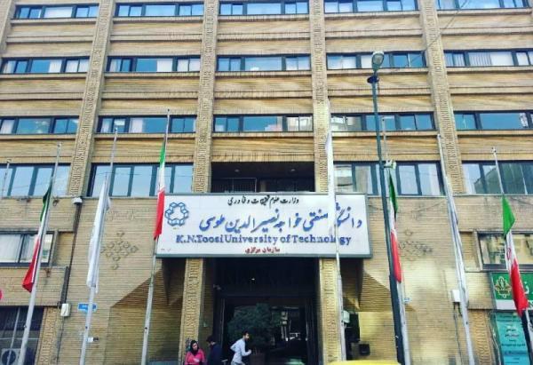 امروز؛ آخرین مهلت ثبت نام مصاحبه دکتری دانشگاه خواجه نصیر