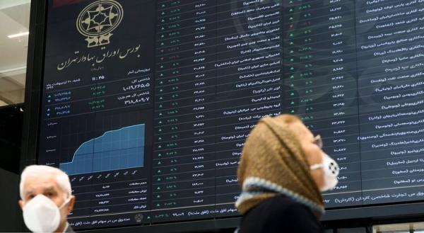 جزئیات شاخص و معاملات بورس امروز دوشنبه سوم خردادماه 1400