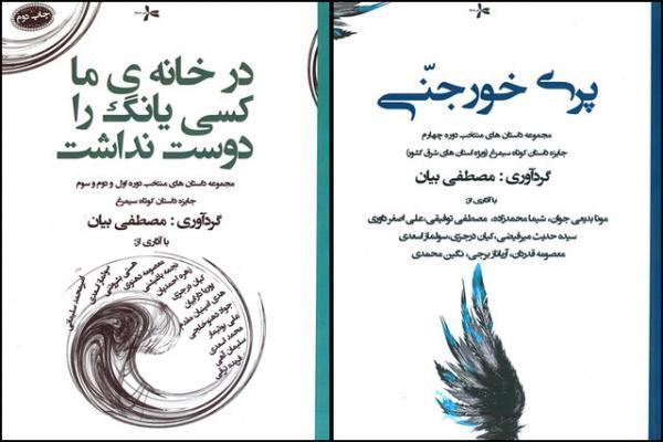 استقلال انجمن را با حمایت علاقه مندان حوزه ادبیات حفظ کردیم