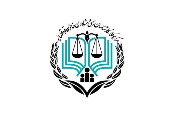 شروع ثبت نام آزمون وکالت 1400 مرکز وکلای قوه قضائیه از فردا