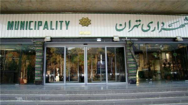 زمان انتخاب شهردار تهران تعیین شد